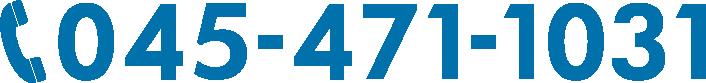 045-471-1031